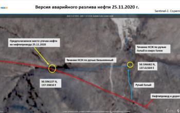 Результаты спутникового мониторинга ЧС, выполненные компанией РИСКСАТ, представлены Правительству Хабаровского края